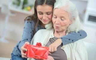 Поздравление с Новым годом 2020 маме и бабушке