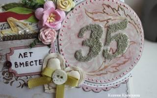 Трогательные поздравления 35-летием свадьбы