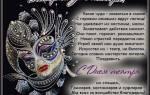 Стихи на Международный день театра