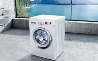 Смс стихи к подарку стиральная машина