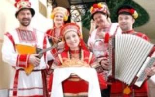 Сценарий сватовства невесты «Сватушки»