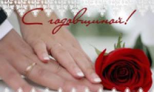 Тосты жемчужная свадьба (30 лет)