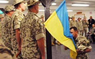 День адвокатуры Украины 2020 — смс поздравления
