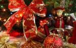 Пожелания на Новый год куму