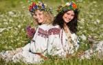 День дружбы и единения славян — 25 июня 2020