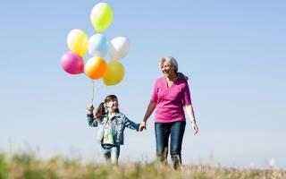 Когда день бабушек и дедушек — 28 октября 2020