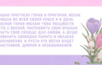Картинки и открытки на Красную горку (Антипасху)