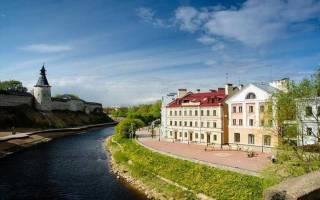 День города в Пскове 2020 — смс поздравления