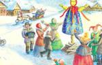 Короткие детские стихи на Масленицу