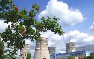 Стихи с днем работников атомной промышленности