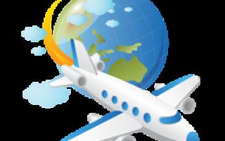 Смс поздравления с днем авиации Украины 2020