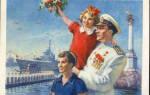Стихи к Дню Победы для детского сада