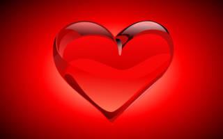 Поздравления с днем Святого Валентина в прозе