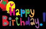 Пожелания с днем рождения на английском языке