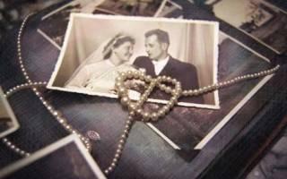 Прикольные поздравления с 75 годовщиной свадьбы