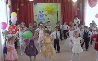 Поздравление детского сада с юбилеем