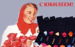 Красивые слова и пожелания к подарку носки