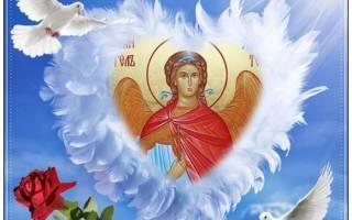 Именины Веры, поздравление Вере в прозе