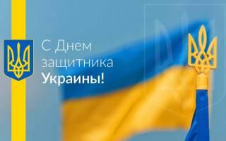 День художника Украины 2020 — смс поздравления