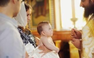Поздравления с днем рождения крестнику 1 годик