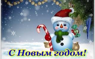 Красивые стихи и пожелания парню на Новый год