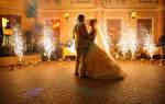 Сценарий «Свадьба романтичная»