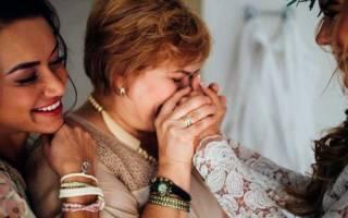 Тост на свадьбу за родителей в стихах