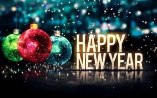 Красивые стихи и пожелания с Новым годом бывшему мужу
