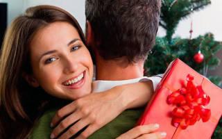 Что подарить жене на Новый год 2020