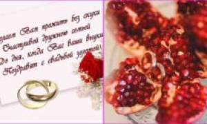 Поздравления на Гранатовая свадьба (19 лет) в прозе