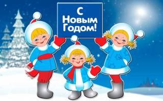 Красивые стихи и поздравления с Новым годом ребенку