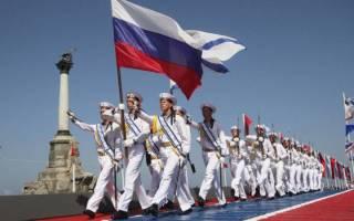 День Черноморского флота 2020 — смс поздравления