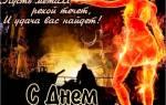 Стихи на праздник «День металлурга»