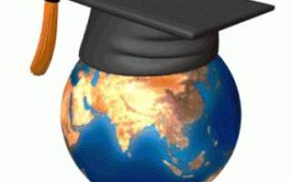 Поздравления на международный день студентов