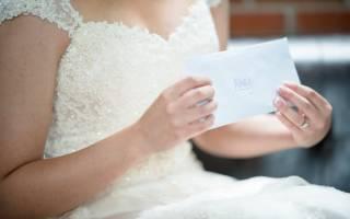Приглашения на свадьбу — смс поздравления