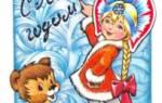 Новогодние конкурсы для детей и школьников