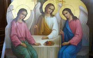 Смс поздравления с праздником Святой Троицы в прозе