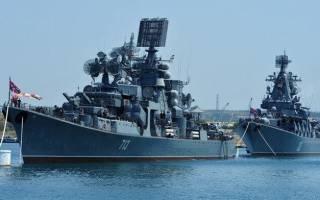 Поздравлениям с днем Черноморского флота