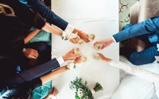 Красивый тост на свадьбу от родителей