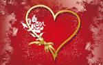 Поздравления с Днем святого Валентина семейной паре