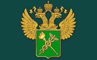 Стихи на День таможенника Российской Федерации