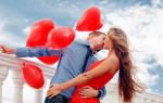 День поцелуя 2020. Всемирный день поцелуя