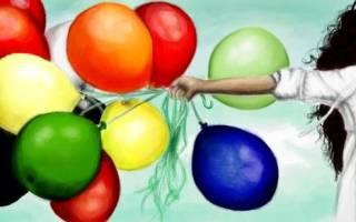 Поздравление с днем рождения подростку в прозе