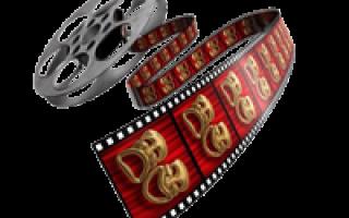 Поздравления с Днем кино России