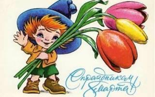 Маленькие детские стихи к 8 Марта