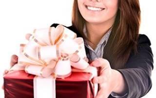Что подарить на день рождения на 19-20 лет