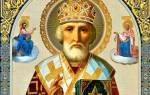 Когда день Святого Николая — 19 декабря 2020