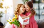 Красивые стихи с Днем матери от маленькой дочерей