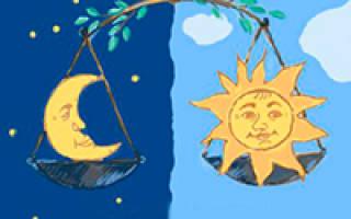 Стихи на День осеннего равноденствия