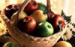 Смс поздравление с Яблочным Спасом